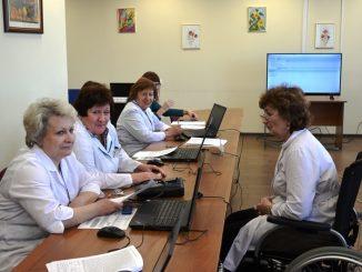 Комиссия по установлению инвалидности