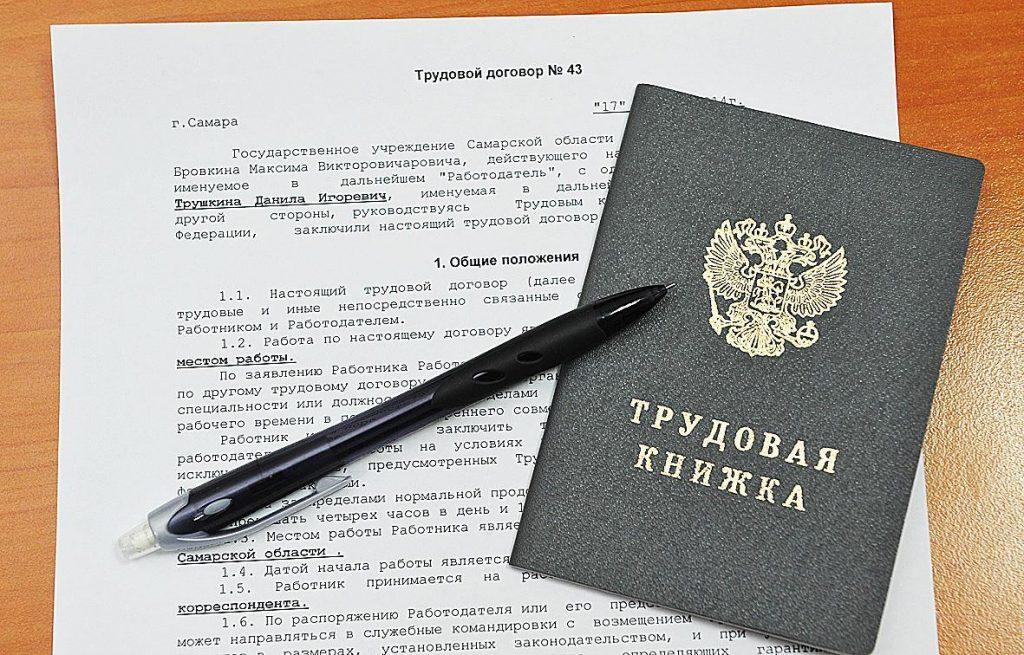 Медосмотр проводится до заключения трудового договора